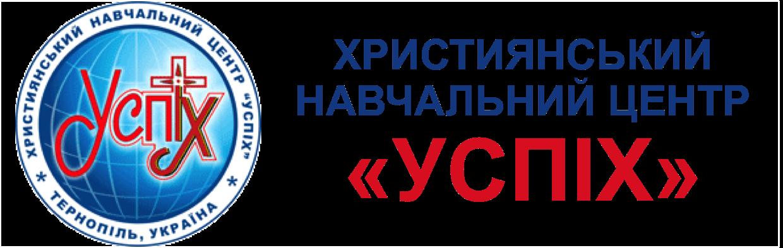 Center Uspikh