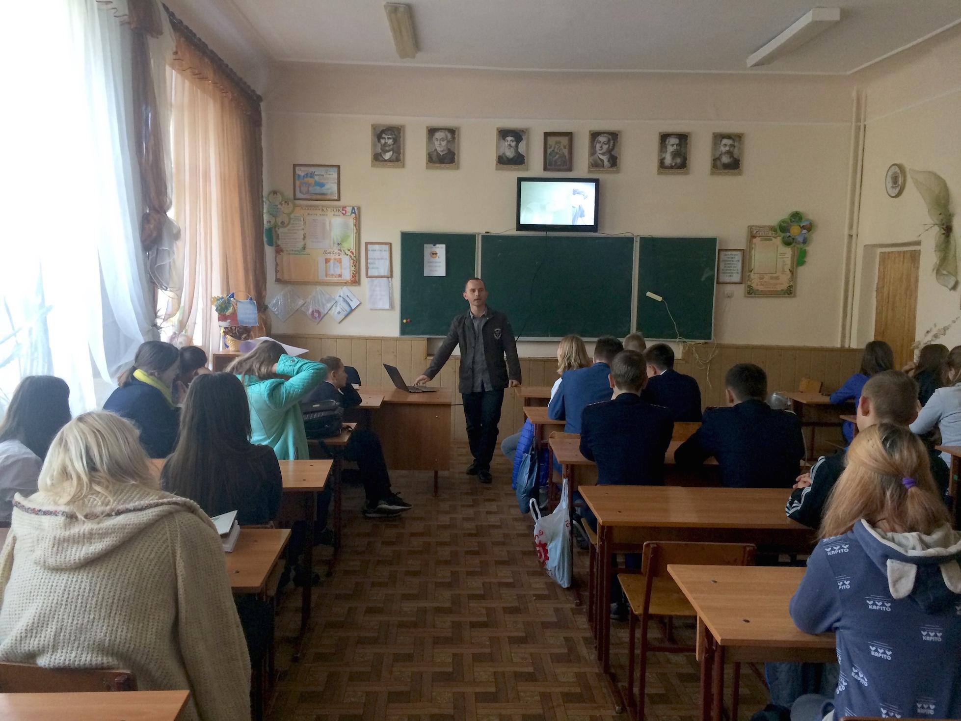 seminary-reproduktyvne-zdorovya-molodi-v-zoshah-ternopolya_3