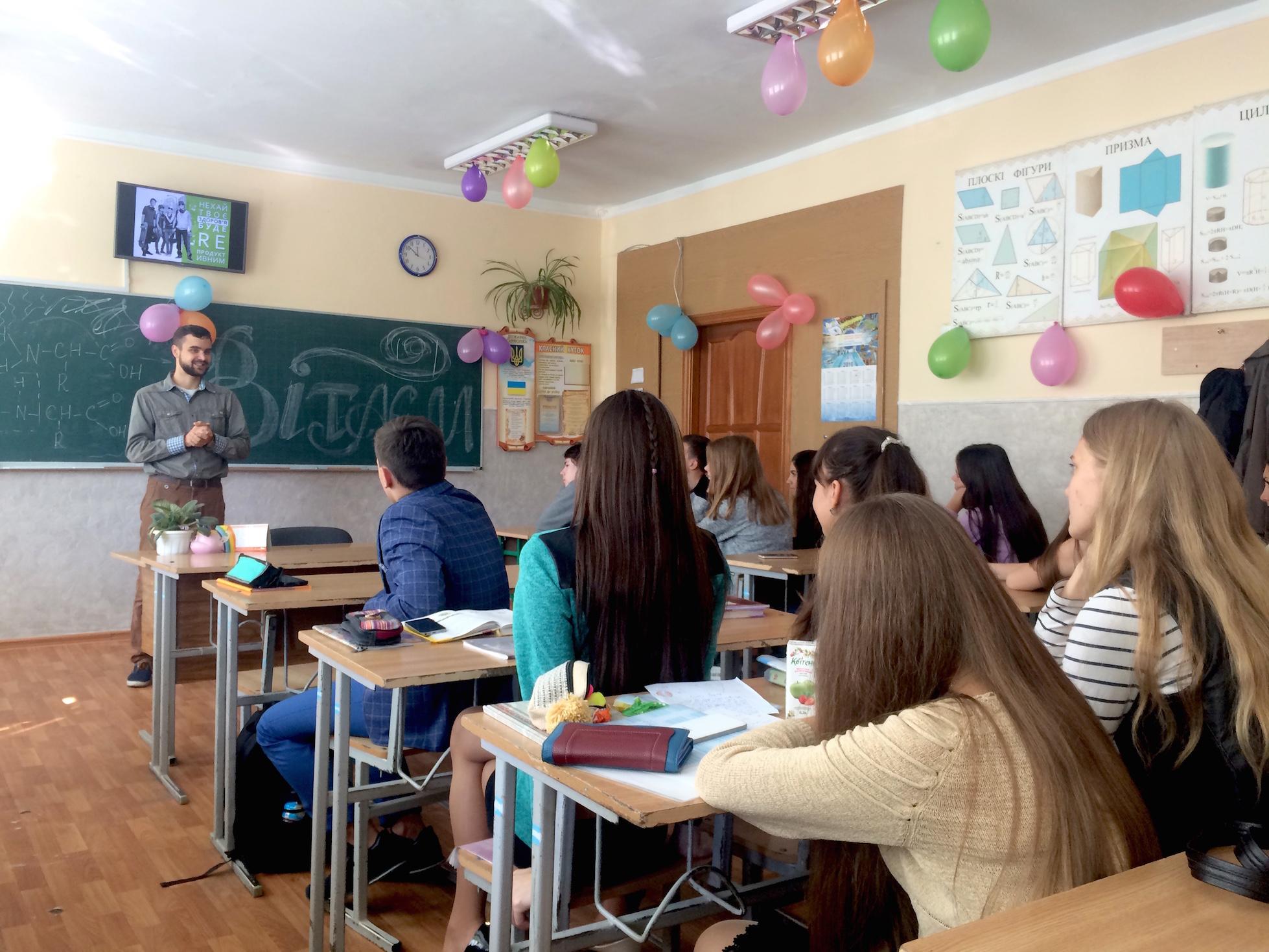 seminary-reproduktyvne-zdorovya-molodi-v-zoshah-ternopolya_4