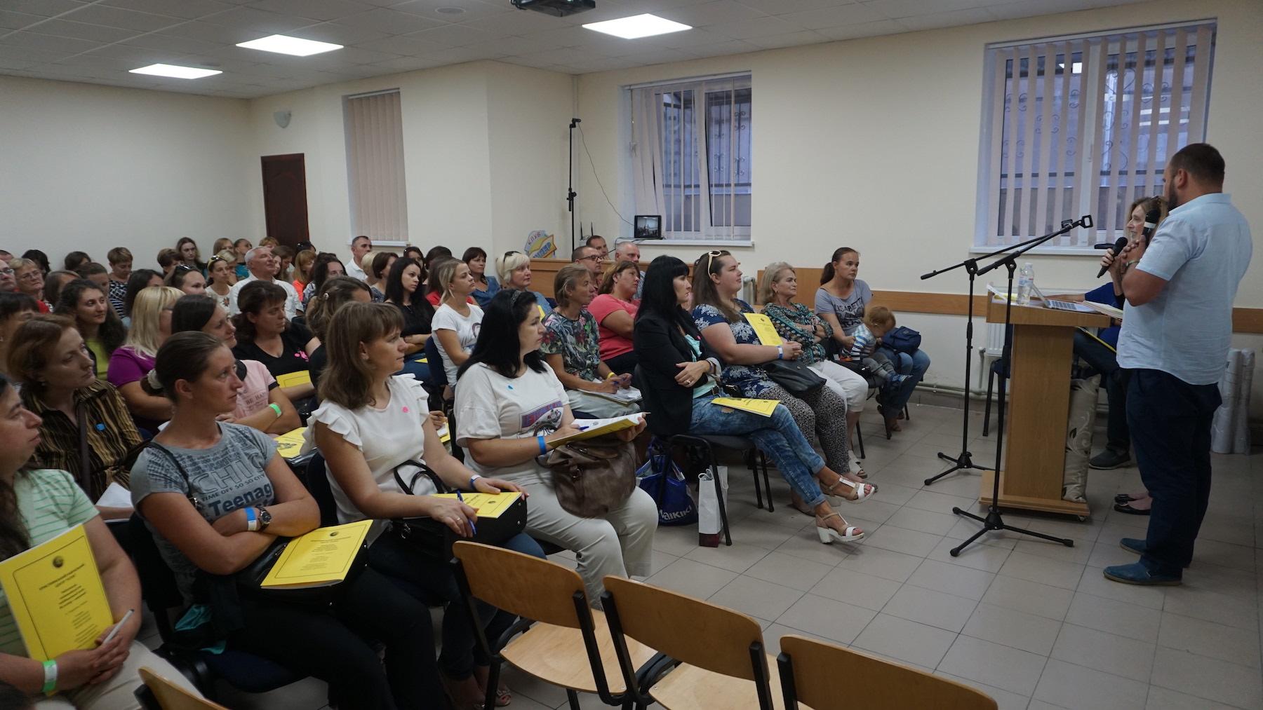 Семінар Біблійні принципи виховання_2