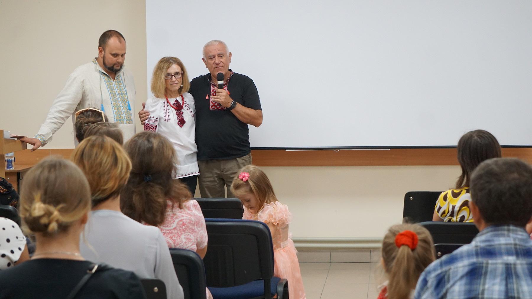 Семінар Біблійні принципи виховання_26