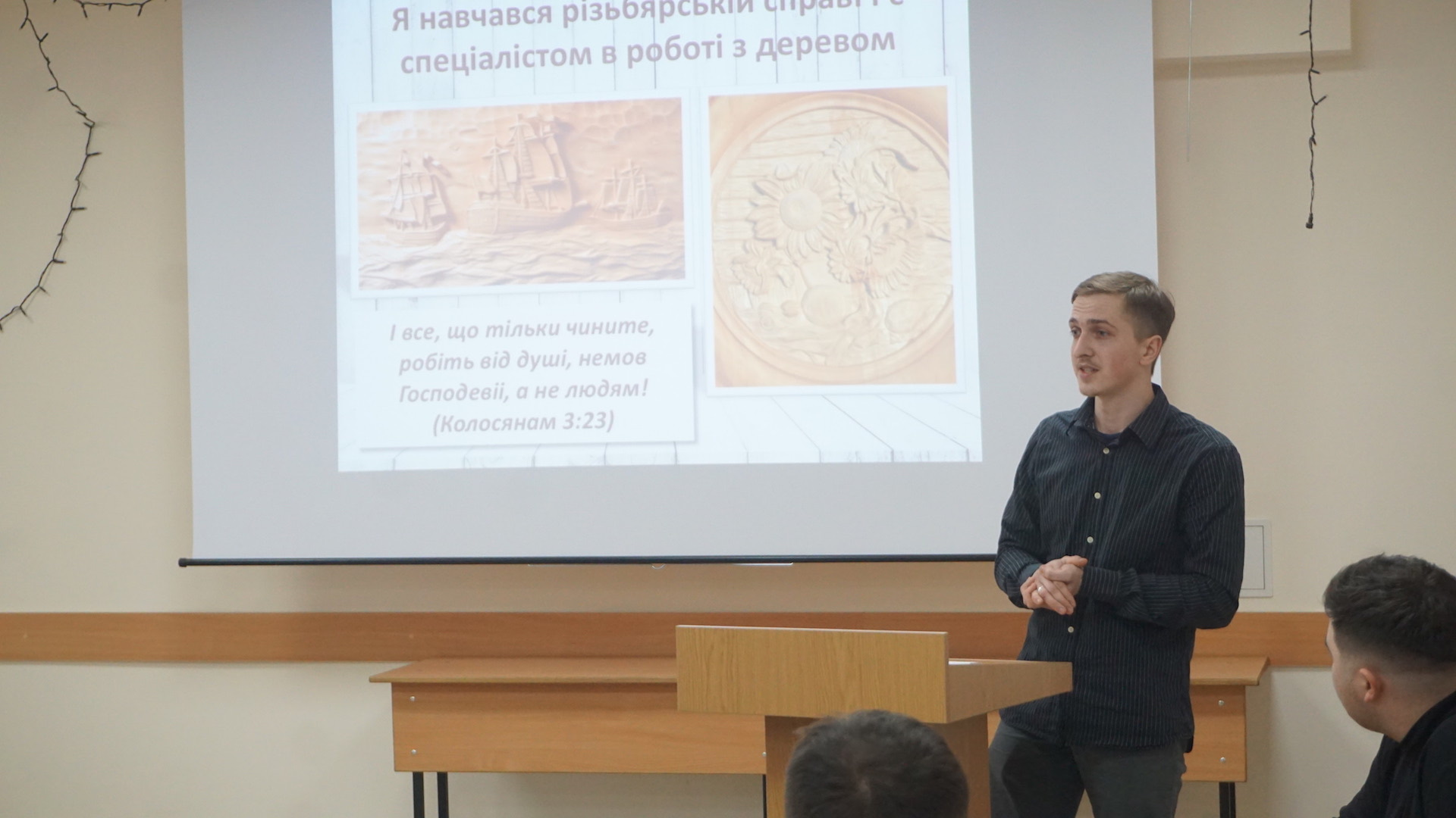 14-Andrii presenting his plan on BE-3, Ternopil 2019
